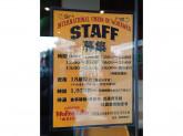 カラオケモコモコ シップ店
