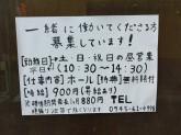 namaiki noodles(ナマイキ ヌードルズ)