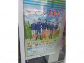ファミリーマート 刈谷神明町店