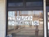 ラーメン処 西谷家 前原店 (さいたにや)