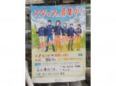 ファミリーマート 日本橋四丁目店