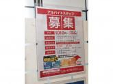 トレカチャンス 日本橋店