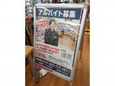 BOOKOFF SUPER BAZAAR ノース天神店