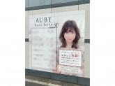 AUBE HAIR beve(オーブ ヘアー ビーヴ)調布店