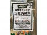 食品館あおば東田町店