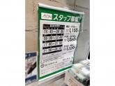 まいばすけっと 横浜駅東店