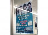 GENKY 福久東店