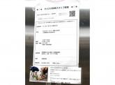 omiya sweets factory クリスタ長堀店