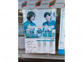セブン‐イレブン 名古屋松原2丁目店