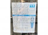 宅配COOK 123(ワンツゥスリー) 墨田店