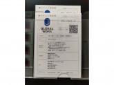 GLOBAL WORK(グローバルワーク) イオンモール福岡店