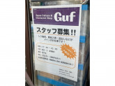 culture & character shop Guf(ガフ) 大阪日本橋店
