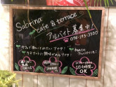 sabrina cafe&terrace(サブリナ カフェ&テラス)