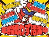 株式会社イカイプロダクト03/ikaipd-m-touriver2