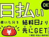 株式会社綜合キャリアオプション(0001GH1001G1★4-S-82)