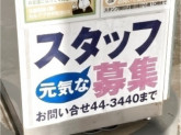 ENEOS セルフプラザ符津SS 三島石油(株)