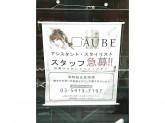 Aube hair mili 高崎店
