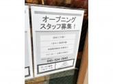 ラーメン銀屋 パルナード店