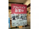 吉野家 169号線桜井店