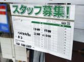 セブン-イレブン 川崎柳町東店