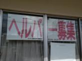 川崎市社会福祉協議会/さいわい訪問介護支援事業所