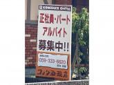 コメダ珈琲店 四日市生桑店
