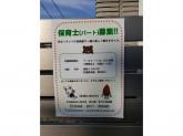 新川崎・学びの保育園