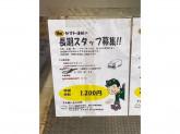 ヤマト運輸株式会社 miokaセンター