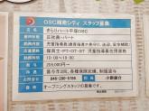 きらりはーと平塚OSC / ジュンスポーツ体操教室
