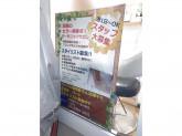 ICH・GO 東中野店