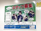 ファミリーマート 近鉄四日市駅前ふれあいモール店