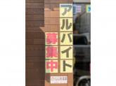 カレーハウスCoCo壱番屋 昭和区荒畑店
