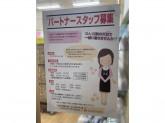 はん・印刷 大谷 エキスポシティ店