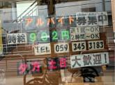 マクドナルド 1号線四日市店