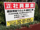 岩本工業株式会社