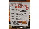 博多拉担麺 まるたん 姪浜店