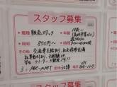 ABC-MART プレミアステージ アミュプラザ長崎店