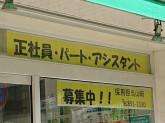 エイブル 姪浜店