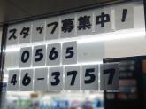 セブン-イレブン 豊田市御船町店