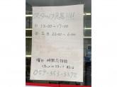 セブン-イレブン四日市久保田2丁目店