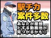 ガード・アクト株式会社 小牧