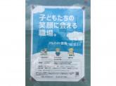 川崎市役所 こども本部橘小学校わくわくプラザ