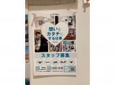 パレットプラザ ヨシヅヤ津島本店