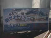 コスモ石油販売(株)セルフ&カーケアステーション中野哲学堂