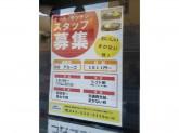 アミーゴ 鹿島田店
