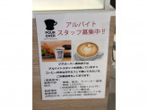 POUR OVER(プアオーバー) 横浜店