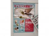 ロールアイスクリームファクトリー 静岡PARCO店