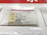 ニーニャニーニョ 桜小町 鈴鹿店