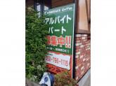 コメダ珈琲店 守山白沢店