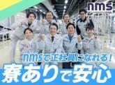 日本マニュファクチャリングサービス株式会社006/nito150513
